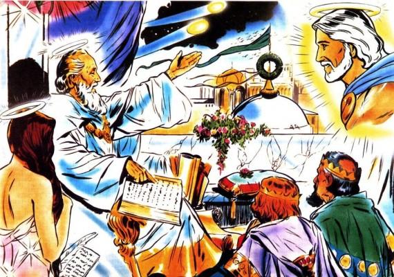 Teaching in Heaven